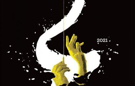 Musica Nigella 2021 [Re]naissance : « Musique & gastronomie »