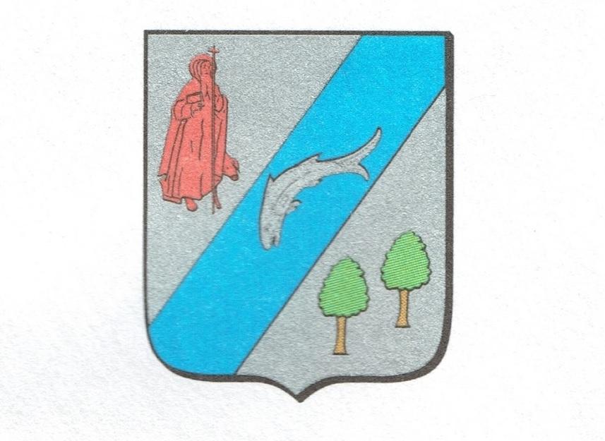 mairie-inxent